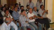 Meeting Ischia 2010 48